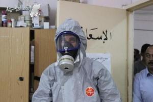 IS mustard gas